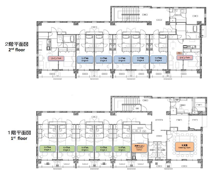 倉敷ゲストハウス【wi Fi完備・eduroamも利用可能】 岡山大学 資源植物科学研究所