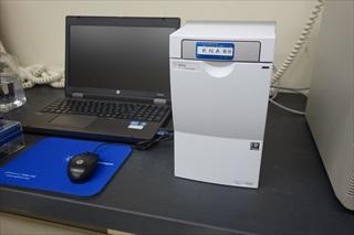Bioanalyzer Agilent 2100_R