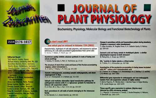 career journal on biochemist