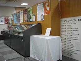 展示の様子5